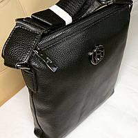 086a9712bb63 Мужские сумки gucci в Украине. Сравнить цены, купить потребительские ...