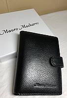 Визитница на кнопке Mauro Maskarro кожа
