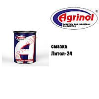Агринол смазка автомобильная Литол 24 ГОСТ (0,8 кг)