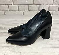 Туфли женские на каблуке Bogun (замша и кожа), фото 1