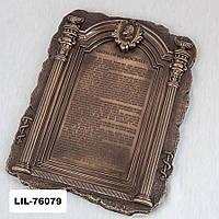 Статуэтка Клятва Гиппорката (26*20 см) Veronese Италия 76079A4