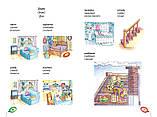 Польська мова для малюків від 2 до 5 років., фото 3