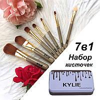 Набор профессиональных кисточек Kylie (Кайли) 7в1 Professional Brush Set, золото, фото 1