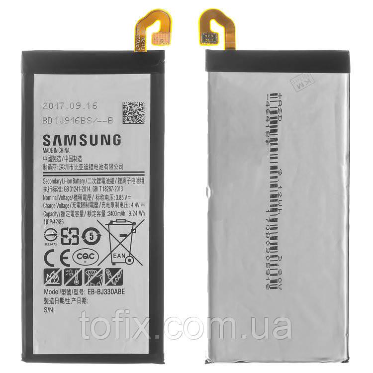 Батарея (АКБ, акумулятор) EB-BJ330ABE для Samsung J330F Galaxy J3 (2017), 2400 mAh, оригінал
