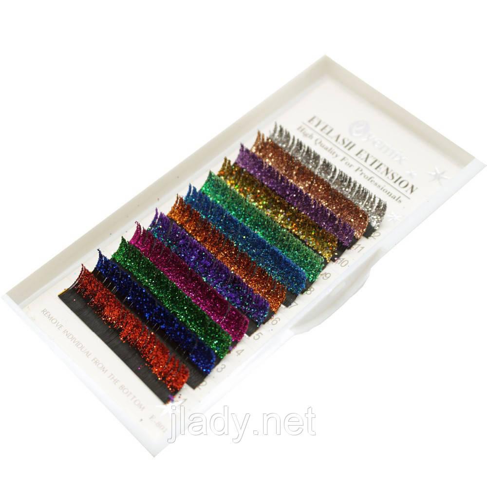 Ресницы Glitter Eyemix D, 0.15, 12мм. (12 Цветов)