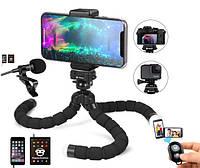 Комплект блогера 3в1 (Гибкий штатив Fotopro RM-100,Петличный микрофон,bluetooth пульт для смартфона)