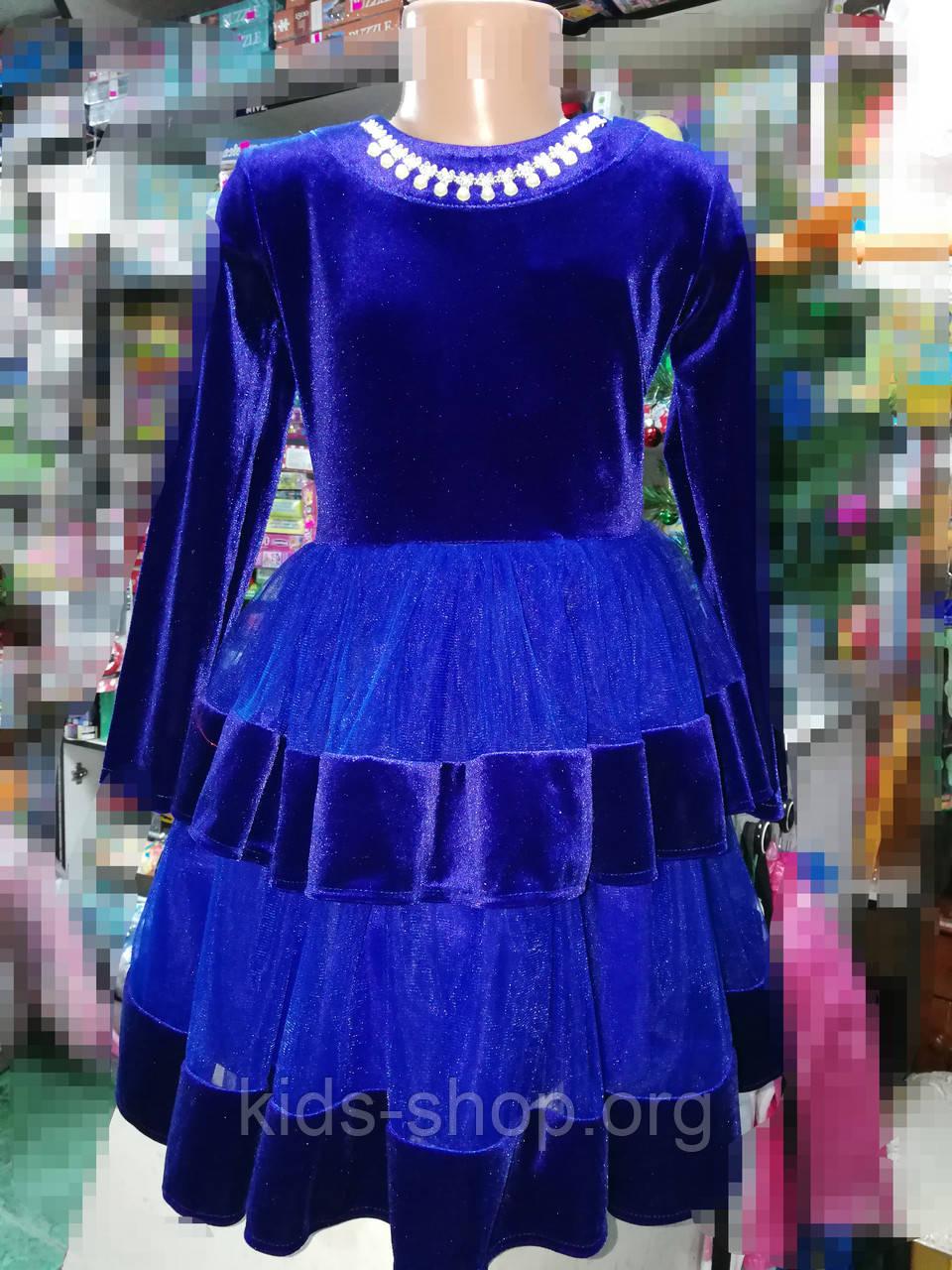 d1308063c48 Синее платье велюр для девочки от 3 до 7 лет - Kids shop в Черниговской  области