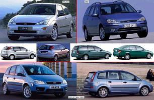Кузовные запчасти для Ford C-Max 2003-07