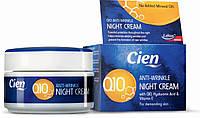CIEN Q10 ночной крем против морщин 50 мл, фото 1