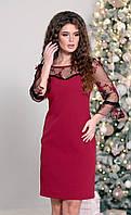 Полу приталенное платье , фото 1