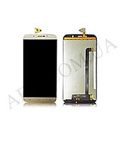 Дисплей (LCD) Bravis A553 Discovery Dual Sim/ S-TELL M555/ UMI Rome X + сенсор золотой