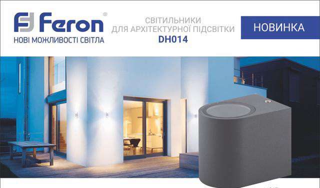 DH014 feron
