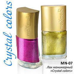 Лак маникюрный (Crystal colors) mn-07 maXmaR
