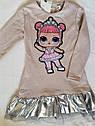 Детское платье с люрексом с куколкой LOL Размеры 98, 110  Тренд сезона, фото 4