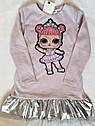 Детское платье с люрексом с куколкой LOL Размеры 98, 110  Тренд сезона, фото 2
