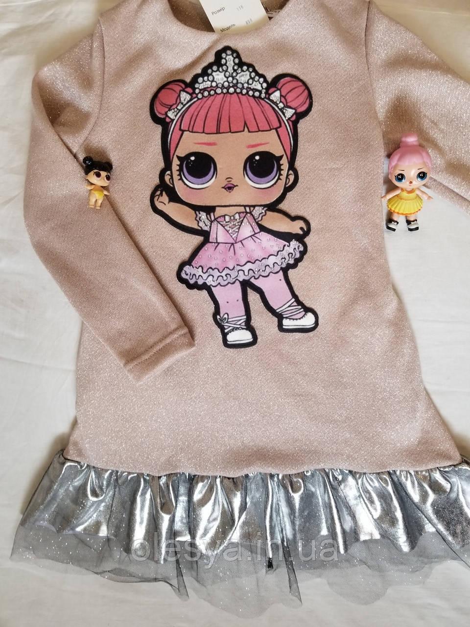 Детское платье с люрексом с куколкой LOL Размеры 98, 110  Тренд сезона