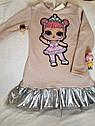 Детское платье с люрексом с куколкой LOL Размеры 98, 110  Тренд сезона, фото 7