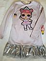 Детское платье с люрексом с куколкой LOL Размеры 98, 110  Тренд сезона, фото 8