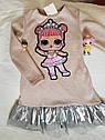 Детское платье с люрексом с куколкой LOL Размеры 98, 110  Тренд сезона, фото 9