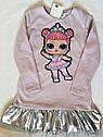 Детское платье с люрексом с куколкой LOL Размеры 98, 110  Тренд сезона, фото 10