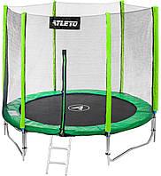 Батут Atleto 252 см с двойными ногами с сеткой зеленый (21000802)