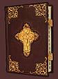 Біблія в шкіряній палітурці з філігранню покритою золотом (з коментарями та індексами для пошуку), фото 8