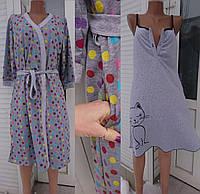Комплект для беременных  и кормящих женщин серого цвета халат в горох и сорочка с котом 44-54 р