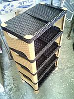 Полка обувная на 5 ярусов бежево - коричневая ротанг
