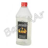 Жидкость для розжига огня