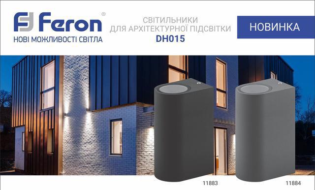 DH015 feron