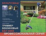 Бензокоса Беларусмаш ББТ-6900 4 Ножа + 3 Шпули с Леской в Комплекте + МАСЛО!, фото 3