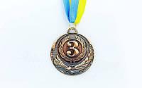 Медаль спортивная с лентой ZING d-6,5см C-4329-3 место 3-бронза (металл, d-6,5см, 38g)