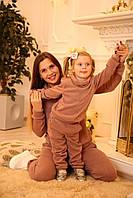 Свитер и штаны на девочку, одинаковая одежда для мамы и дочки Family look