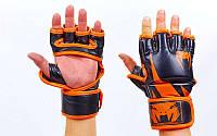 Перчатки для смешанных единоборств MMA FLEX VENUM CHALLENGER VL-5789-OR