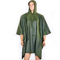 Дождевик плащ-палатка TY-6309