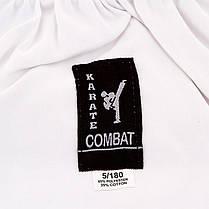 Кимоно карате Сombat 8oz, 190см, фото 3