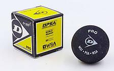 Мяч для сквоша DUNLOP 700108 (реплика)