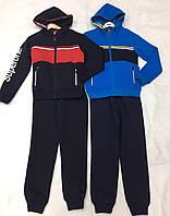 Спортивные костюмы для мальчиков подростковые FD Kids.разм 8-16