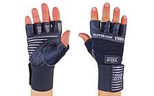 Перчатки атлетические с фиксатором запястья VELO VL-8117 (реплика)