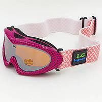 Горнолыжная маска детская розовая LG7023 (оранжевые линзы)