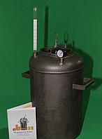 Автоклав для домашнего консервирования на 12 литровых банок пр - во  Украина