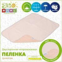 Многоразовая пеленка Эко-Пупс Premium (трикотаж), 50x70 см