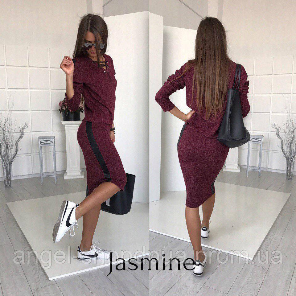 0ec30b8480a Костюм женский кофта и юбка с шнуровкой