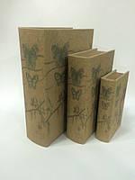 Набор книг шкатулок , мини-сейф для Ваших ценных вещей