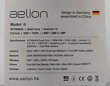 Смартфон AELion i8 2/16Gb Gold Гарантия 12 месяцев, фото 3