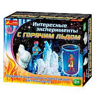 """Набор экспериментов """"Интересные опыты с горячим льдом"""" 12114077Р"""