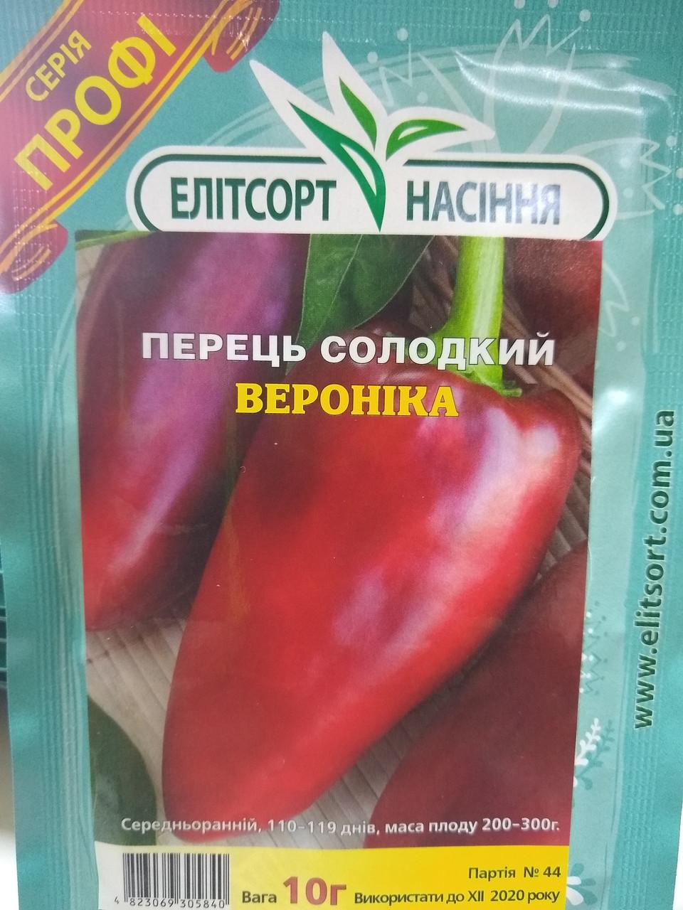 Перец сладкий Вероника 10 г