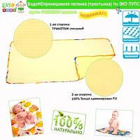 Многоразовая пеленка Эко-Пупс Premium (трикотаж), 65x90 см