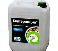 Родентицид Бактеронцид гель для борьбы с грызунами 10л на открытой и закрытой местности