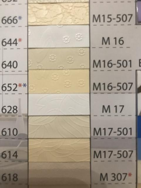 Матовые натяжные потолки Франция белые М16